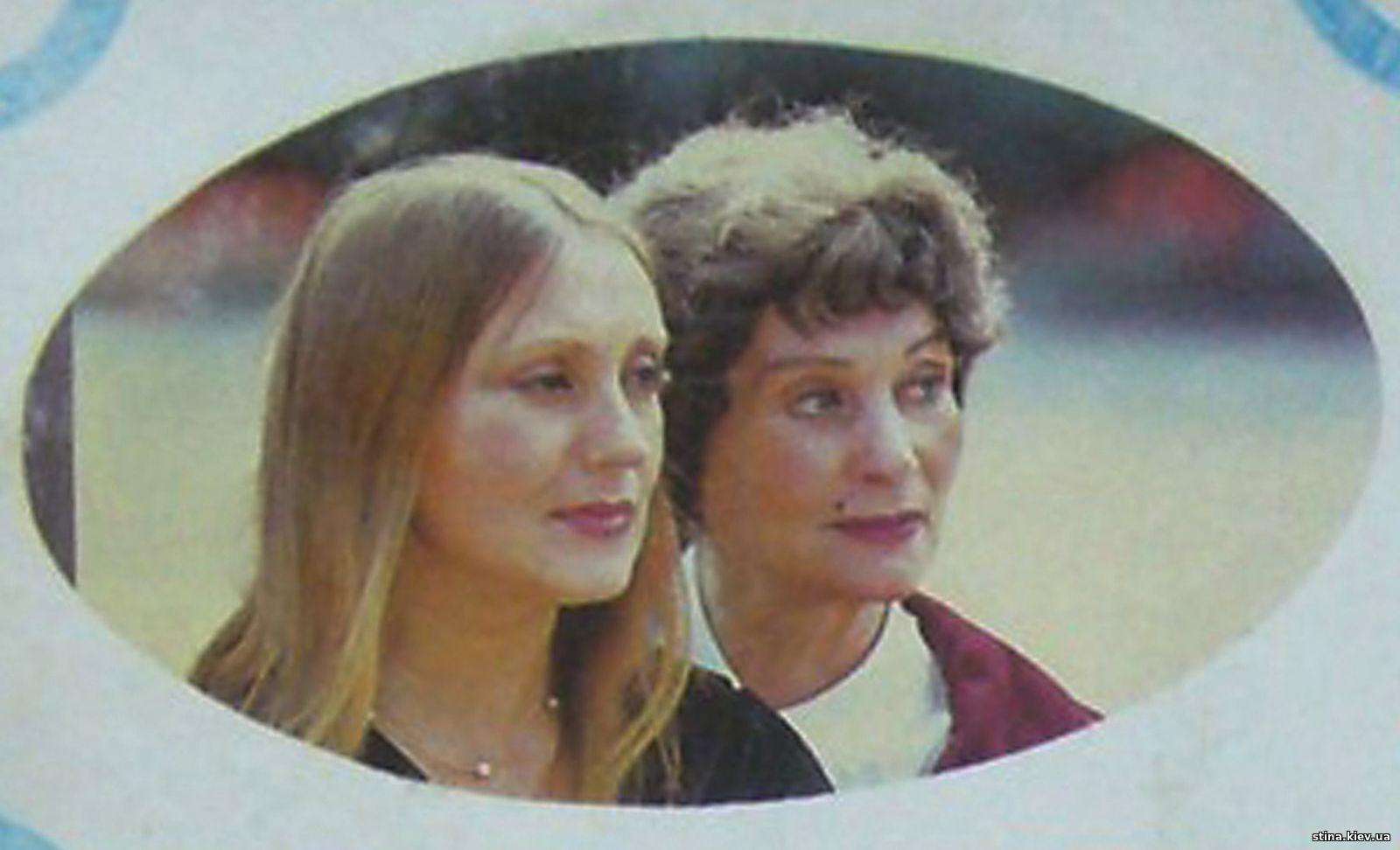 Лариса Кадочникова и Нина Алисова
