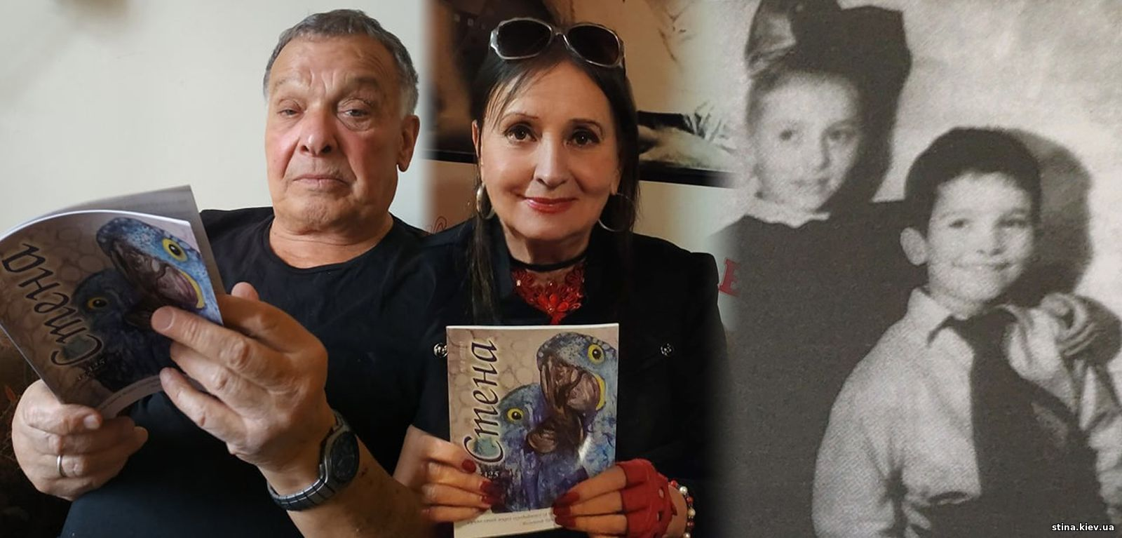 Лариса Кадочникова и Вадим Алисов
