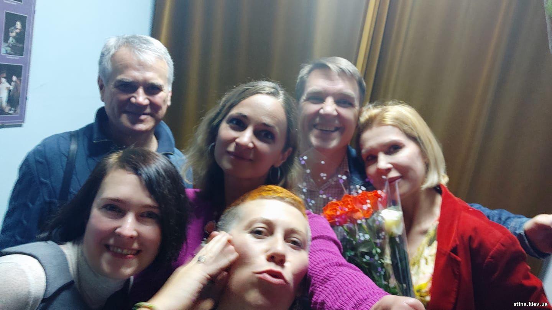 Анастасия Правдивец, Юрий Суханов, Наталия Костылева,