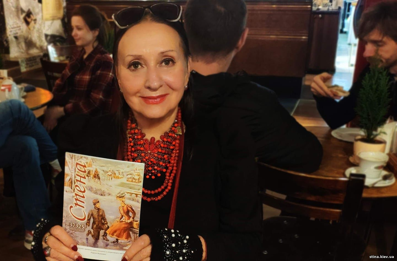 Лариса Кадочникова и журнал Стена