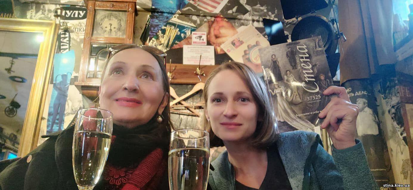 Лариса Кадочникова, Анастасия Правдивец, журнал Стена