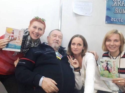 Анастасия Правдивец, Наталия Костылева, Виктор Киркевич